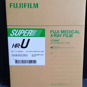 Fuji Medical Xray Film HRU 8x10 50S