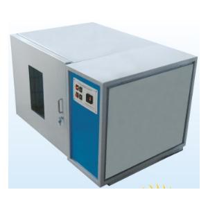 Webcon Lab Refrigerator-130 Lts