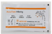 Accurex Accutest Hepatitis  HbsAG Pack of 30