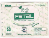 Eva Disposable Sterile Gloves, Box of 50 Pairs