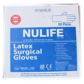 Nulife Sterile Powder Free Surgical Gloves (Size 7.5), 50 Pair